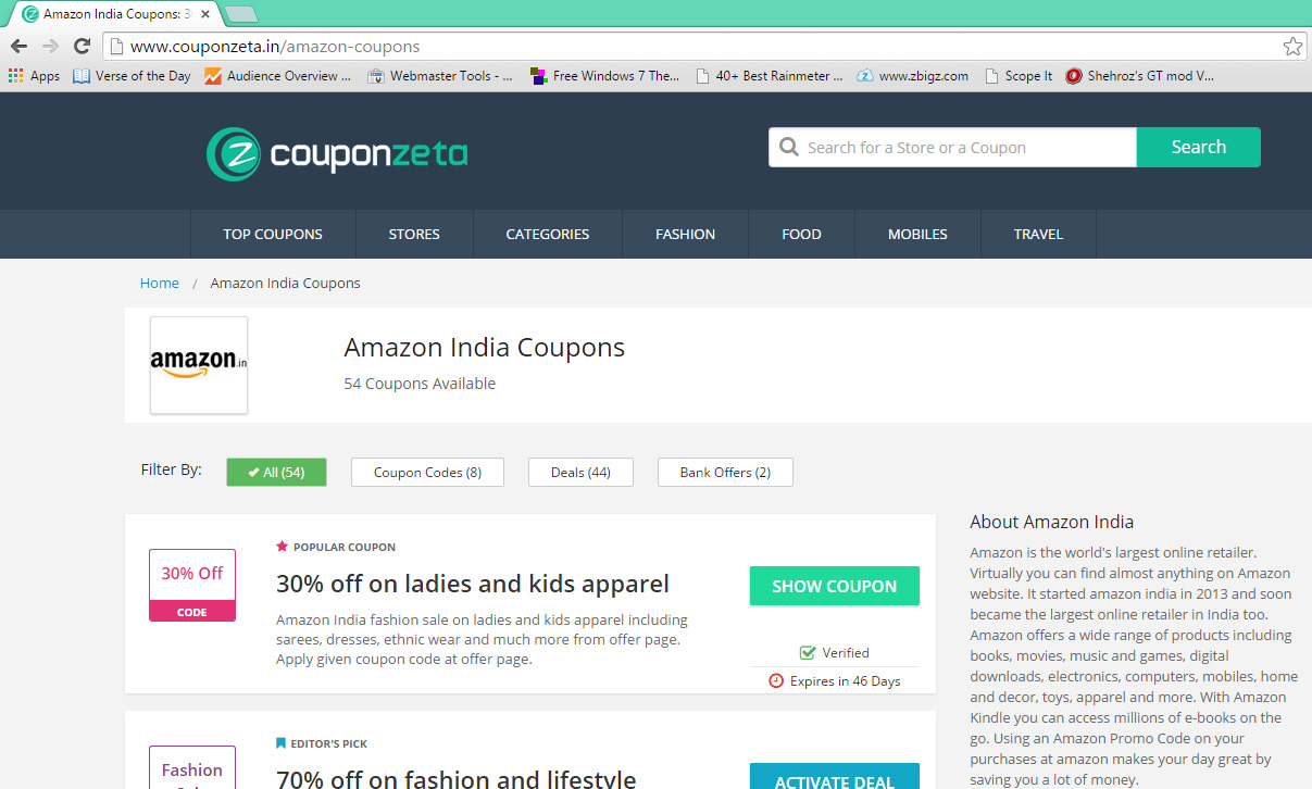 How to Use Coupons Screenshot 2